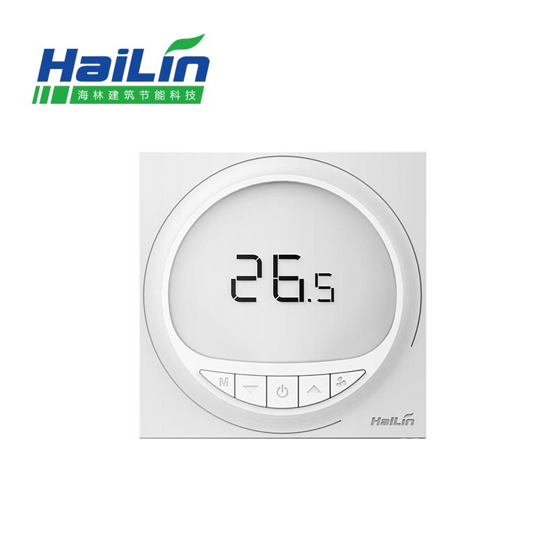 海林月动系列中央空调温控器