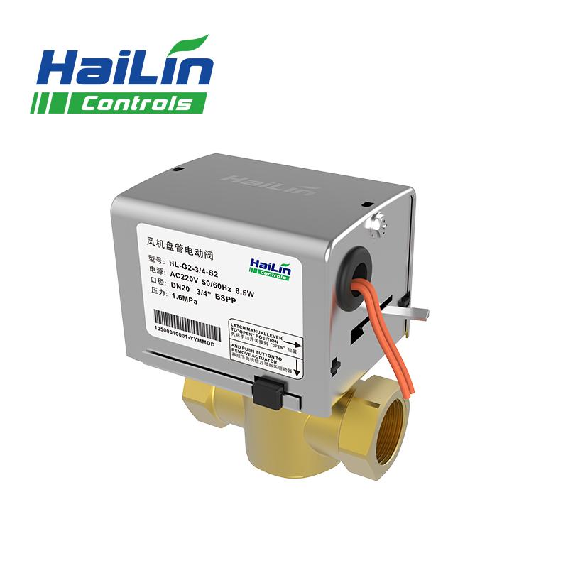 海林电动二通阀