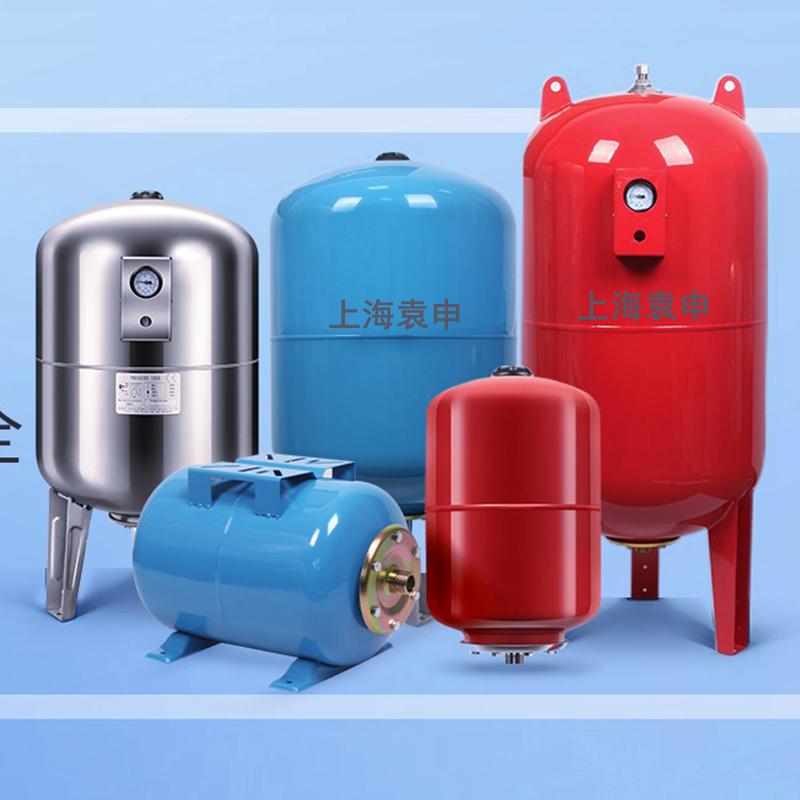 立式碳钢膨胀罐